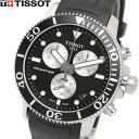 【送料無料】TISSOT ティソ 腕時計 ウォッチ メンズ シンプル ブランド スイス クオーツ t1204171705100