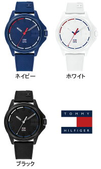 TOMMYHILFIGERトミーヒルフィガー腕時計ウォッチメンズ男性用日常生活防水179132217913811791382