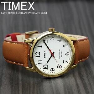 TIMEX タイメックス 腕時計 イージーリーダー 40周年記念モデル メンズ レディース ユニセックス TW2R40100 ブランド 人気 革 レザー ゴールド ブラウン 父の日 ギフト