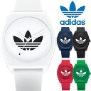 【アフターセール】ADIDAS アディダス 腕時計 メンズ レディース PROCESSSP1 プロセス ロゴ トレフォイル ホワイト 白 防水 ランニング ラバー ユニセックス ウォッチ