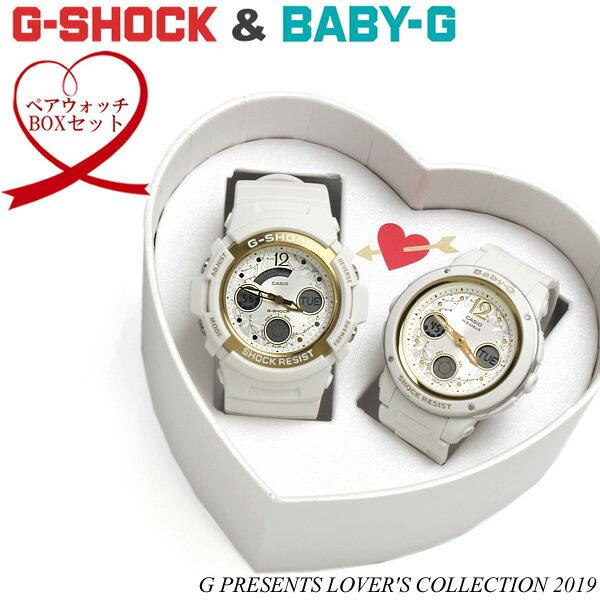 腕時計, ペアウォッチ  G G-shock Baby-G CASIO BOX LOV-19A-7A