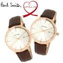 【送料無料】ポールスミス Paul Smith 腕時計 ペアウォッチ 革ベルト デイトカレンダー Track 42mm ps0070015 ps-pair14