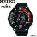 【送料無料】SEIKO セイコー PROSPEX プロスペック Diver Scuba ダイバースキューバ メンズ 男性用 腕時計 ウォッチ ソーラー sbep027