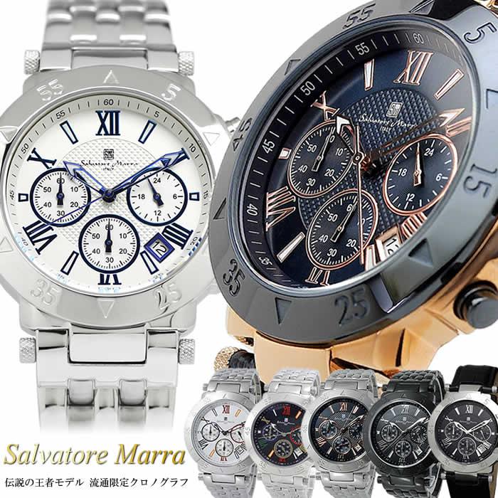 腕時計, メンズ腕時計 Salvatore Marra SM8005