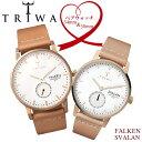【送料無料】TRIWA トリワ FALKEN SVALAN ペアウォッチ クオーツ 腕時計 ウォッチ メンズ レディース スモールセコンド オーガニックレザー tw-pair02・・・