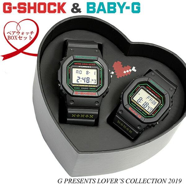 腕時計, ペアウォッチ G G-shock Baby-G CASIO BOX LOV-19B-1DR