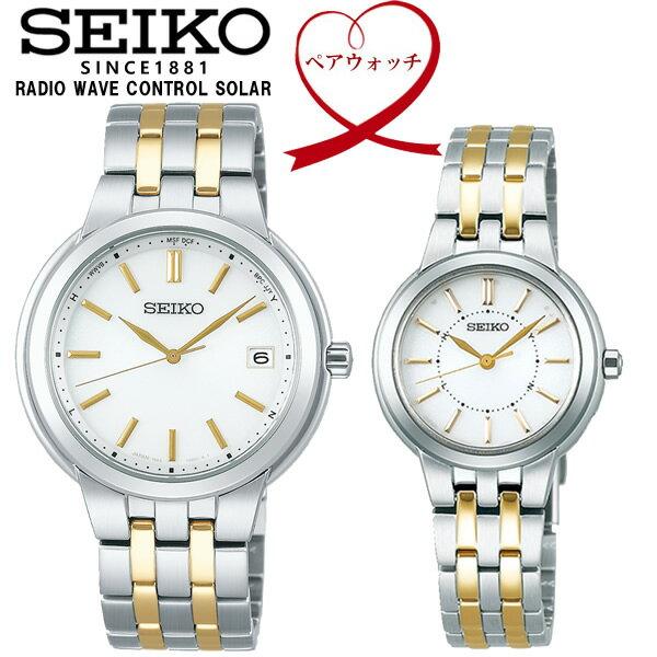 腕時計, ペアウォッチ  SEIKO 2 RADIO WAVE CONTROL SOLAR 7B62 SBTM285 SSDY035