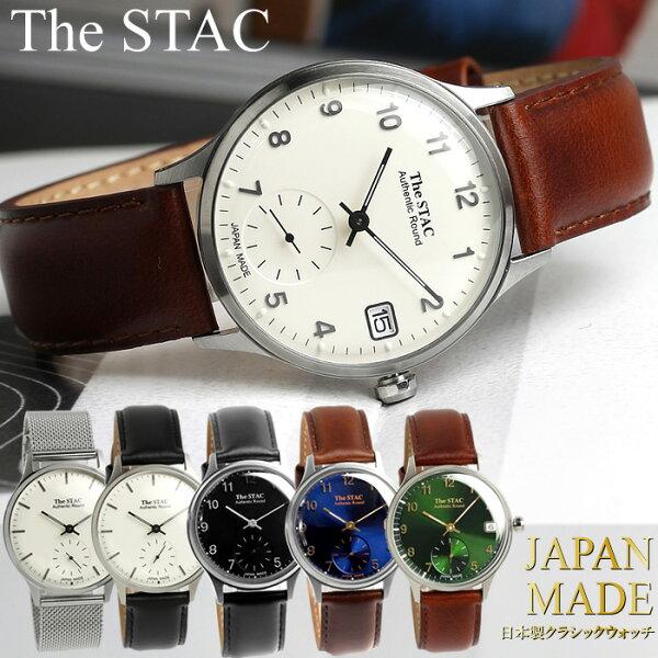 TheSTACザ・スタック日本製腕時計ウォッチ革ベルトレザー36mmクラシックメンズレディースユニセックススタック ギフト