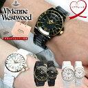 【正規ショッパー付き】【ペアウォッチ】Vivienne Westwood ヴィヴィアンウエストウッド 腕時計 ペア腕時計 レディース メンズ 人気 ブランド セラミック ブラック ホワイト カップル 2本セット おすすめ 夫婦 恋人 お揃い 記念 結婚 20代 30代 40代 50代 60代