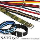 時計ベルト 腕時計 替えベルト ミリタリーナイロンベルト NATO TYPE メンズ うでどけい ウォッチ belt Men's 迷彩 カモフラ