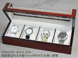 IGIMIイギミIG-ZERO時計ケース4本収納BOX31A-5茶モザイクケースボッ