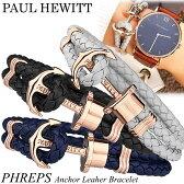 ポールヒューイット Paul Hewitt ブレスレット ユニセックス レディース メンズ 革ベルト レザー 重ね付 アクセサリー PHREPS Anchor Leaher Bracelet