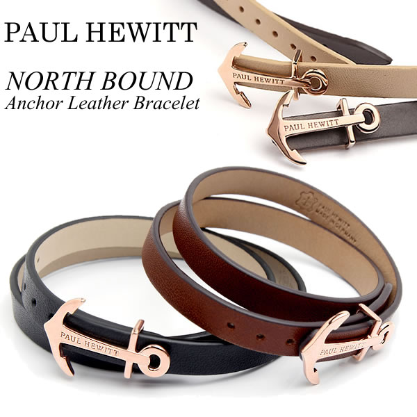 レディースジュエリー・アクセサリー, ブレスレット Paul Hewitt NORTH BOUND Anchor PH-WB
