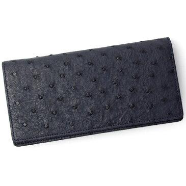 オーストリッチ 高級皮革 ファスナー 小銭入れ 付き 長財布 OSAP-1 ネイビー ■ □