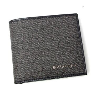 ブルガリ 財布 メンズ BVLGARI ウィークエンド 32581 グレー+ブラック