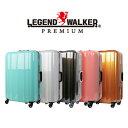 T&S レジェンドウォーカー超軽量 スーツケース キャリーケ