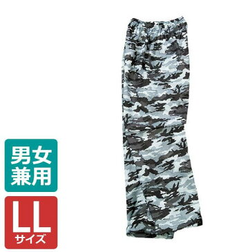 カジメイク 迷彩パンツ グレー LL 2218【C】