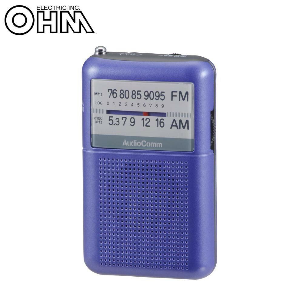 OHM AudioComm AM/FMポケットラジオ ブルー RAD-P122N-A