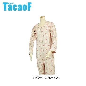 幸和製作所 テイコブ(TacaoF) エコノミー上下続き服 花柄クリーム UW01 Lサイズ【C】