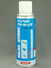 室内全体に薬剤を行きわたらせ害虫を駆除する全量噴射式のエアゾールあす楽対応!安全性の高い...