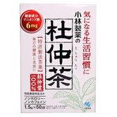 杜仲源 1.5g×50袋 小林製薬[健康茶 杜仲茶]