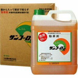 除草剤サンフーロン液剤10L×2本セットグリホサート農薬【送料無料】