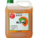 除草剤 サンフーロン液剤 10L グリホサート ラウンドアップ同成分除草剤 農薬 雑草対策【送料無料】