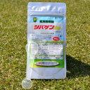 芝生用除草剤 シバゲンDF 20g ゆうメール対応!今だけ送料無料!専用計量スプーン付 [ドライフロアブル]ゴルフ場の日本芝・西洋芝の雑草対策