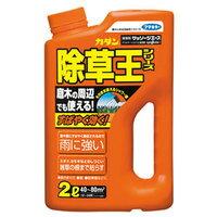 グリホサートカルウム塩配合!雨にも強い除草剤あす楽対応!ザッソージエース[農薬](2L/ボト...