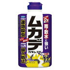 ムカデカダン粉剤 1.1kg ムカデ ケムシ セアカゴケグモ 退治 殺虫 侵入防止