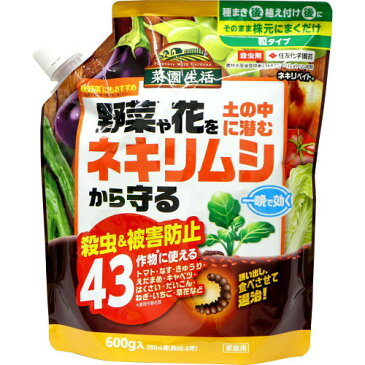 ネキリベイト 600g 住友化学園芸 【農薬】