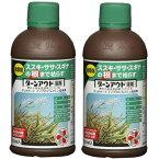 ターンアウト液剤 300ml×2本 住友化学園芸 [除草剤]