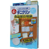 ダニクリン食品保存用袋3枚入UYEKI(ウエキ)