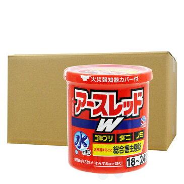 アースレッドW 18〜24畳用 30g×20個 アース製薬【第2類医薬品】