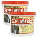【2缶購入で送料無料】 シロアリ キクイムシ対策 白アリ通行
