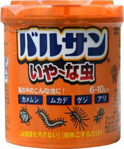 バルサンいや〜な虫 カメムシ、チャタテムシ、シバンムシをくん煙剤でしっかり駆除!あす楽対応...