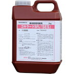 ゴキブリ駆除 殺虫剤 ゴキラート5FL「SES」2kg チャバネゴキブリ クロゴキブリ対策【送料無料】