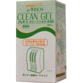 アルボース クリーンジェルカートリッジ 400ml 便座除菌クリーナー トイレ便座消毒用クリーンジェル