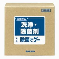サラヤ 除菌でグー [31848] 20kg B.I.B. 洗浄・除菌剤 ※代引き不可※:キャンペーン365