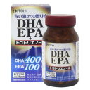 井藤漢方製薬DHA EPA+トコトリエノール90粒[約30日分]健康補助食品 【05P10Jan15】【RCP】【HLS_DU】