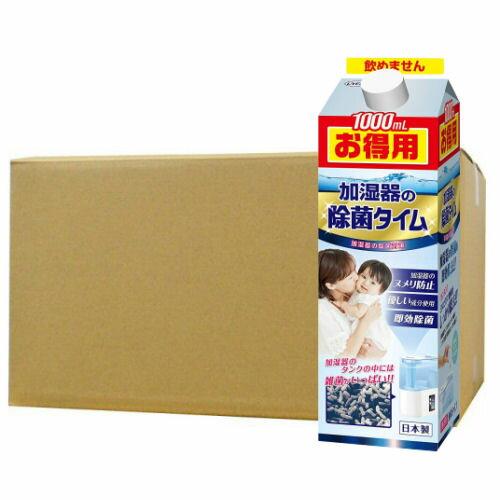 洗剤・柔軟剤・クリーナー, 除菌剤  1000ml12 UYEKI