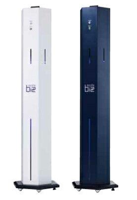 超音波噴霧器えこるBiz3【新衛生除菌・除ウイルス・消臭水】/弱酸性次亜塩素酸ナトリウム水溶液/最新品/即納/強力除菌+強力消臭+人体無害+環境無害の、新しい衛生水です。