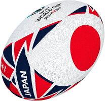 ギルバートGILBERT2019年ラグビーワールドカップ日本フラッグボール5号球RWC2019日本開催ラグビーボールグッズ