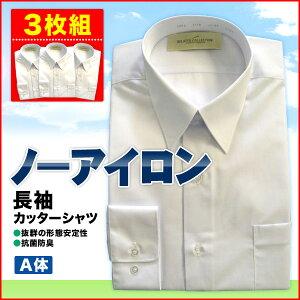おすすめ カッターシャツ ワイシャツ