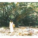 大山百合香「風に咲く約束の花」
