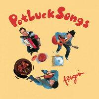 BEGIN「PotluckSongs」