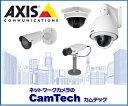 AXIS M2025-LE 固定ネットワークカメラ【新品】0...