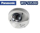 Panasonic(パナソニック)i-proネットワークカメラ(ドームタイプ)