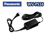 Panasonic純正ネットワークカメラ用ACアダプター