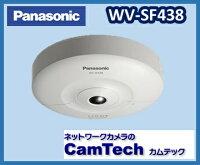Panasonic(パナソニック)i-proネットワークカメラ(360°全方位タイプ)